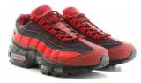 Nike Air Max 95 мужские