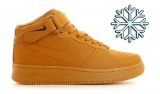 Nike Air Force 1 Mid Brown Winter Women