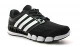 adidas climacool revolution black/white men