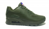 Nike Air Max 90 Hyperfuse Khaki Woman