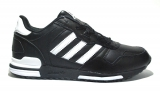 Adidas ZX 700 Black Leather Men