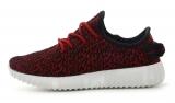 adidas yeezy 350 boost black red men