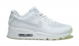 Nike Air Max 90 Hyperfuse White Woman