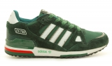 Adidas ZX 750 Green/White Men