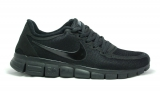 Nike Free Run 5.0 Seam Black Men