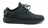 Adidas Yeezy 350 Boost Gray Men