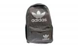 Рюкзак Adidas Trefoil Grey
