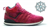 Adidas Neo Bordo Winter Men