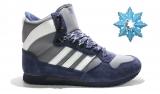 Adidas La Marque Aux 3 Bandes Blur/Gray Woman Winter