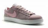 Nike Supreme Light Pink Women