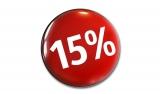 Как получить скидку 15%